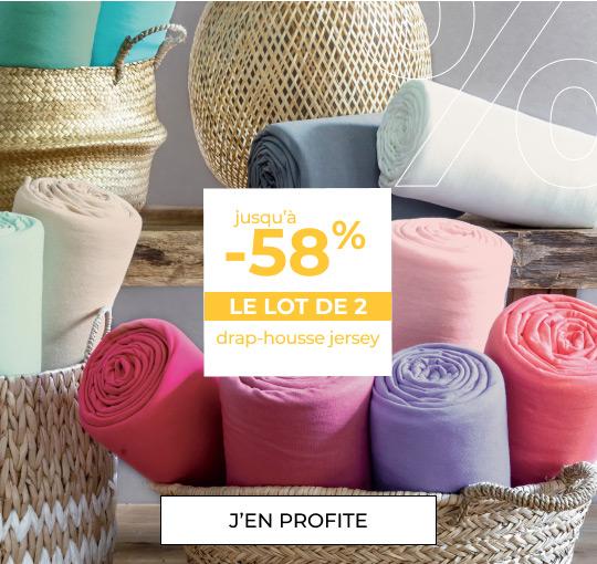 6€90 le lot de 2 serviettes